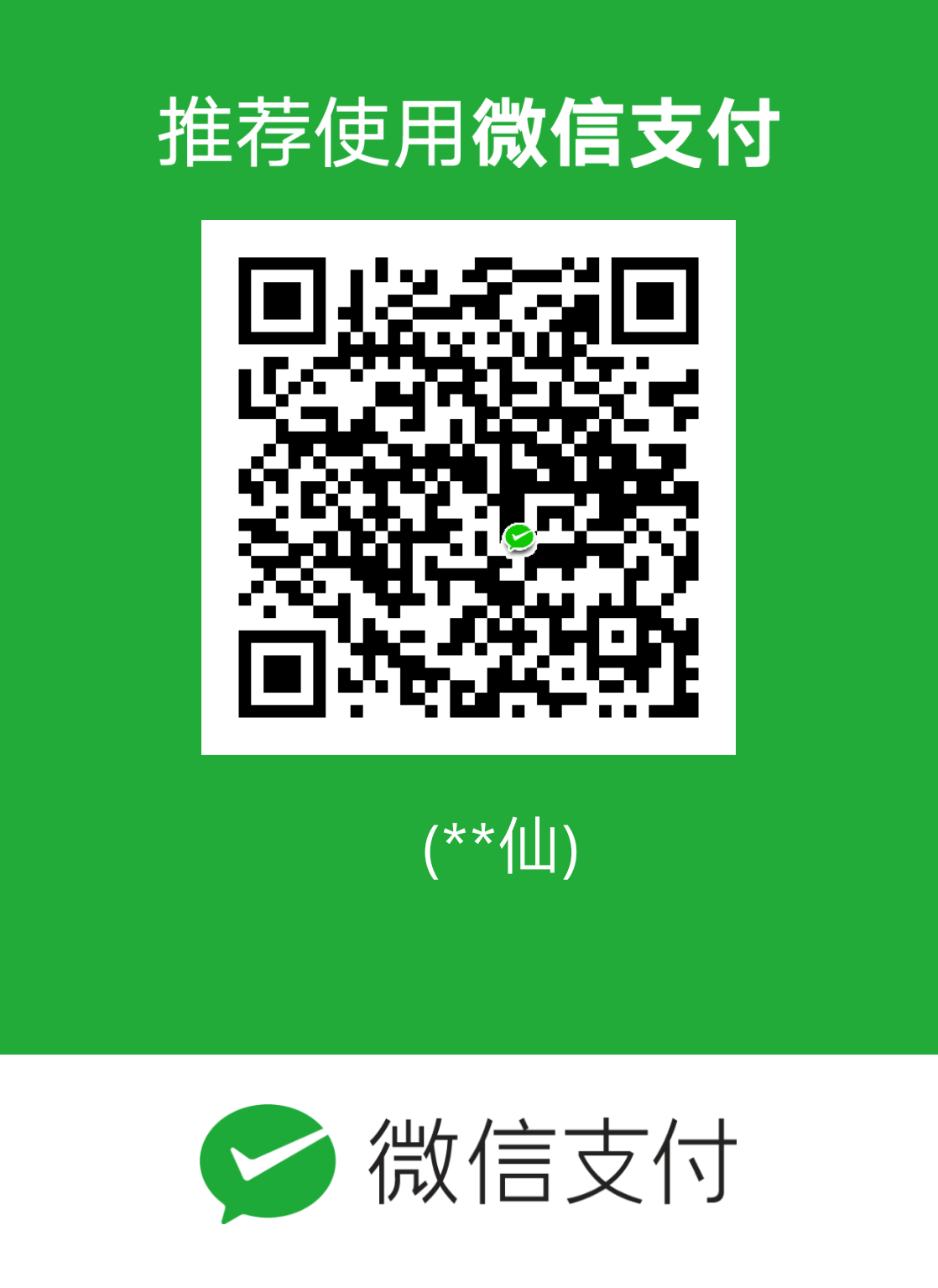 mm_facetoface_collect_qrcode_1596609980596.png